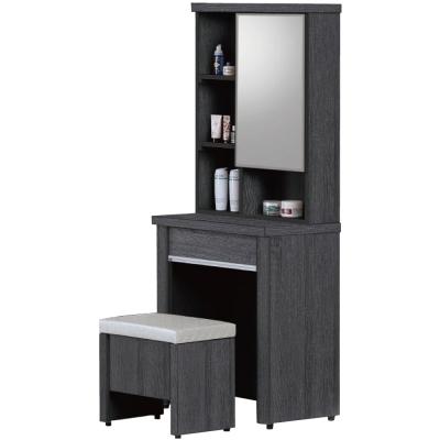 品家居 伊庭2尺浮雕化妝鏡台含椅-60x40x160cm-免組
