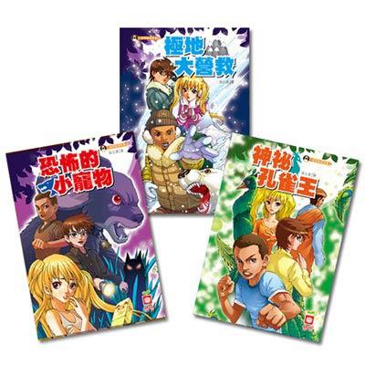 小偵探智破奇案系列-1-3-3本彩色書