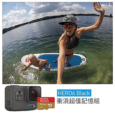 GoPro-HERO6 Black運動攝影機 衝浪超值記憶組