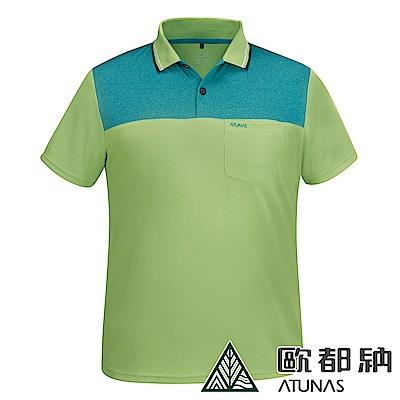 【ATUNAS 歐都納】男款POLARTEC防曬短袖POLO衫A-P1817M黃綠