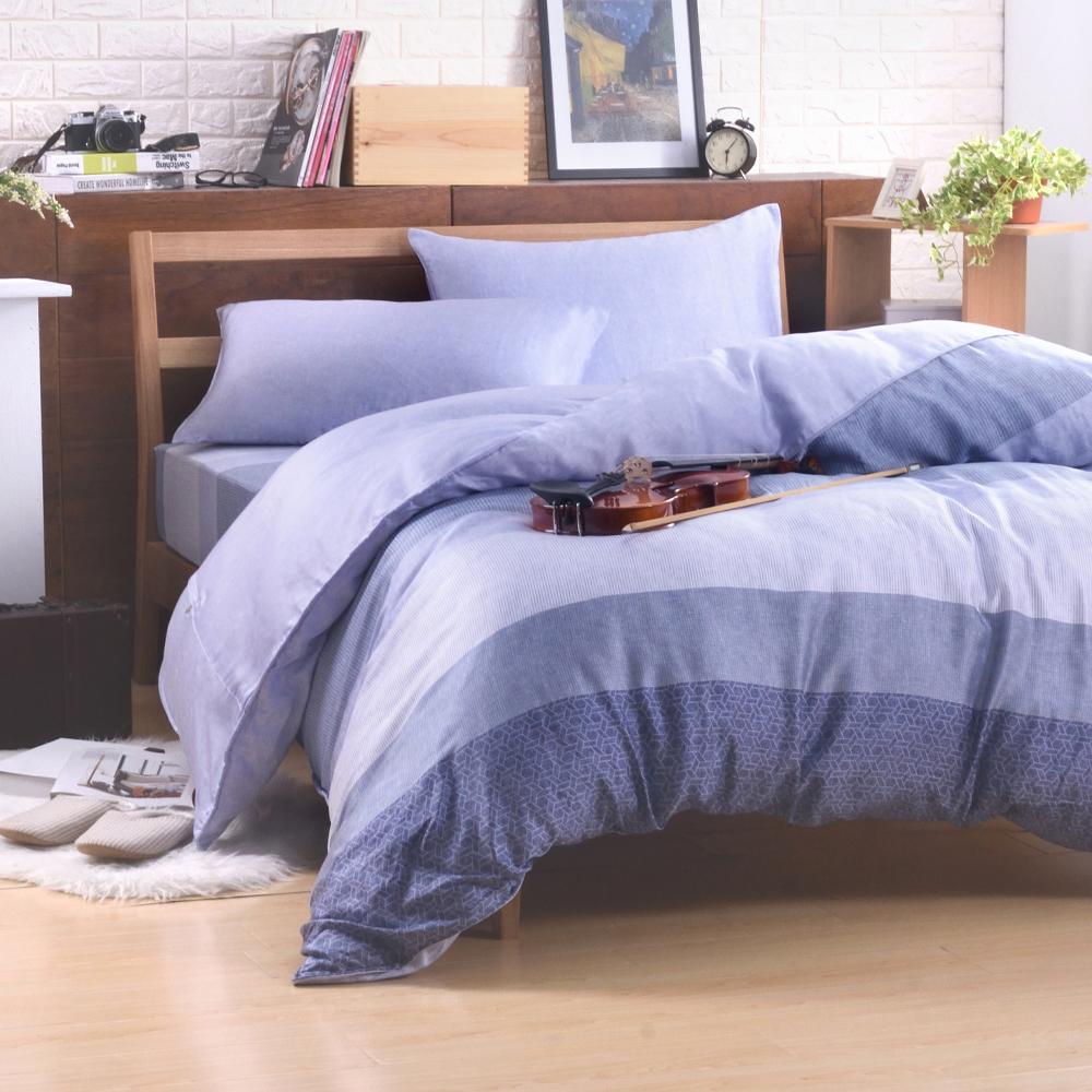 梵蒂尼Famttini-現代藍紋 加大頂級純正天絲萊賽爾兩用被床包組
