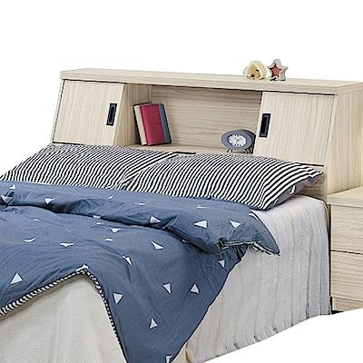品家居 蜜朵娜6尺木紋雙人加大床頭箱(二色可選)-182x30x97cm免組