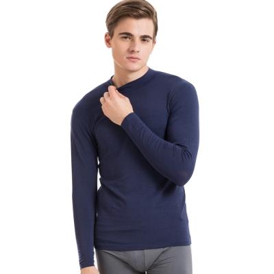 SOLIS 嚴選 MIT 立領長袖棉柔吸濕發熱衣(耀藍色)