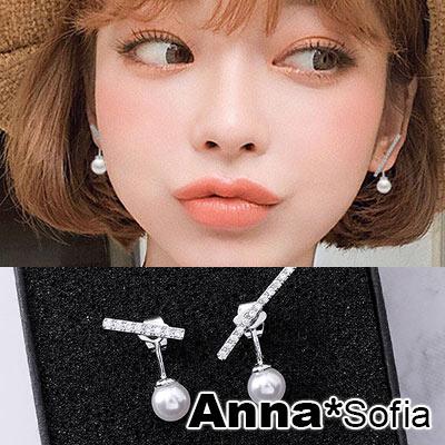 【3件5折】AnnaSofia 長短鑽線後垂珠 後掛墬不對稱925銀針耳針耳環(銀系)