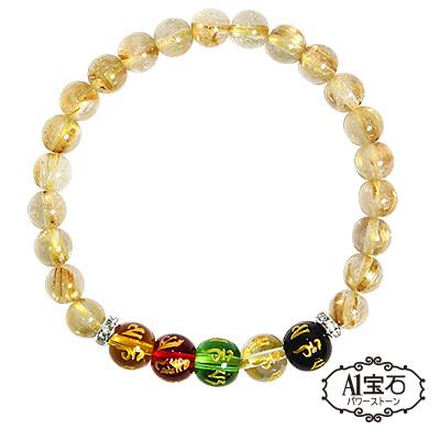 A1寶石  五行晶鑽六字箴言-頂級鈦晶手鍊-招財開運旺事業貴人運 含開光