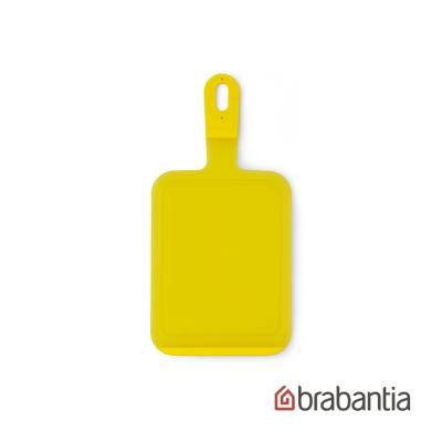Brabantia 檸檬黃防滑砧板-小