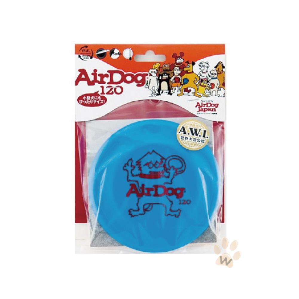 AirDog A74飛盤-120(藍) 1入