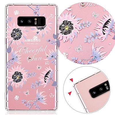 YOURS 三星 Galaxy Note8 奧地利彩鑽防摔手機殼-紫葵田