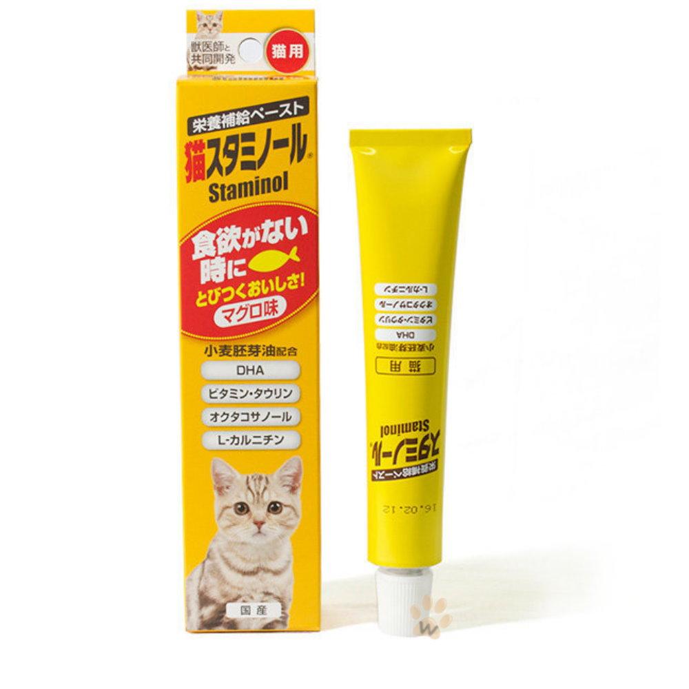 Staminol 貓咪專用-增進食慾DHA補充營養膏 50g