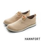 HANNFORT CANYON斜紋布休閒氣墊鞋-男-卡其棕
