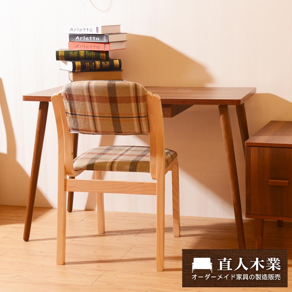 日本直人木業STYLE曲木椅+胡桃木色書桌組(105x50x71.5cm)
