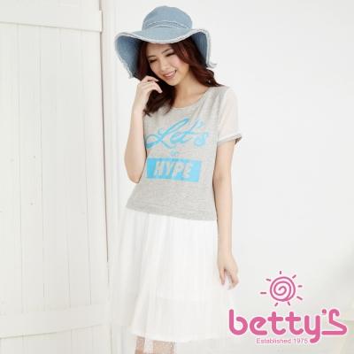 betty's貝蒂思 字母印花拼接蕾絲短袖洋裝(灰色)