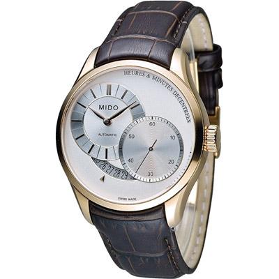 MIDO Belluna II 尊爵偏心軌道時尚機械錶-銀色x玫瑰金色/40mm