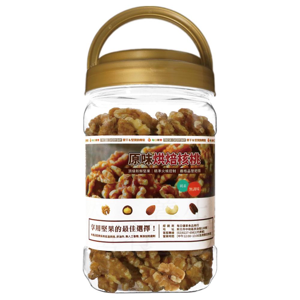 每日優果 罐裝原味烘焙核桃(270g)