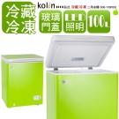 KOLIN 歌林100L臥式 冷藏/冷凍 二用冰櫃-蘋果綠 KR-110F03