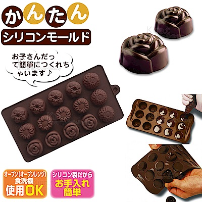 kiret 矽膠 巧克力模具-綜合 4花型 15連果凍/冰塊模具/盒