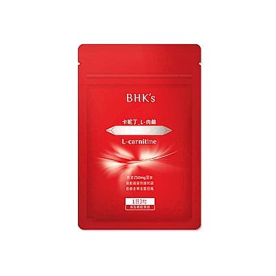BHK's 卡妮丁_L-肉鹼 素食膠囊 (30粒/袋)