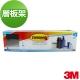 3M-浴室清透防水收納系列-層板架