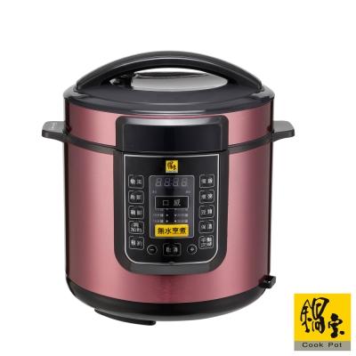 鍋寶 智慧型壓力鍋-6.0L CW-6102