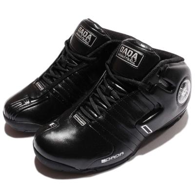 Dada Supreme 籃球鞋Spinner 1 男鞋