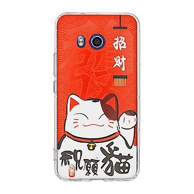 PKG HTC U11 PLUS  保護套-氣墊防護(開運系列-招財貓)