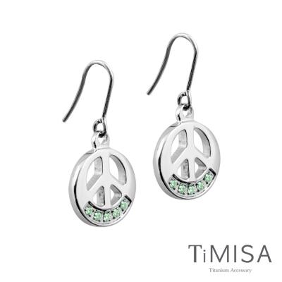 TiMISA《和平風尚》純鈦耳環一對 (共三色)