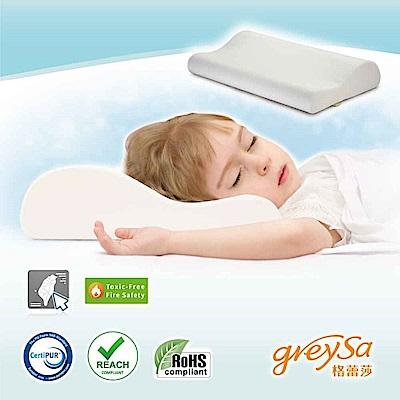 [時時樂限定]GreySa格蕾莎無毒環保記憶枕 - 兒童青少年專用