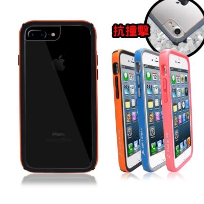 宙斯鎧甲iPhone6 / i7/ i8 Plus 5.5吋耐撞擊防摔殼(活力款...