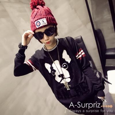A-Surpriz OA字母徽章混色編織毛線帽(紅藍)