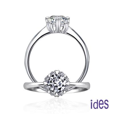 ides 愛蒂思 GIA 50分F/VS2設計款八心八箭完美3EX車工鑽石戒指