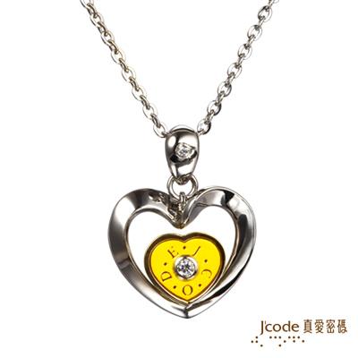 J code真愛密碼金飾-真愛達令 純金+白鋼女項鍊