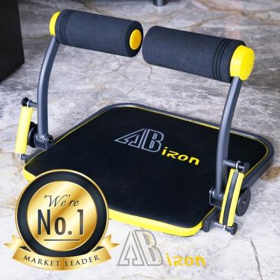 AB IRON 盈亮全能核心肌群有氧訓練機 輕鬆鍛鍊腹肌
