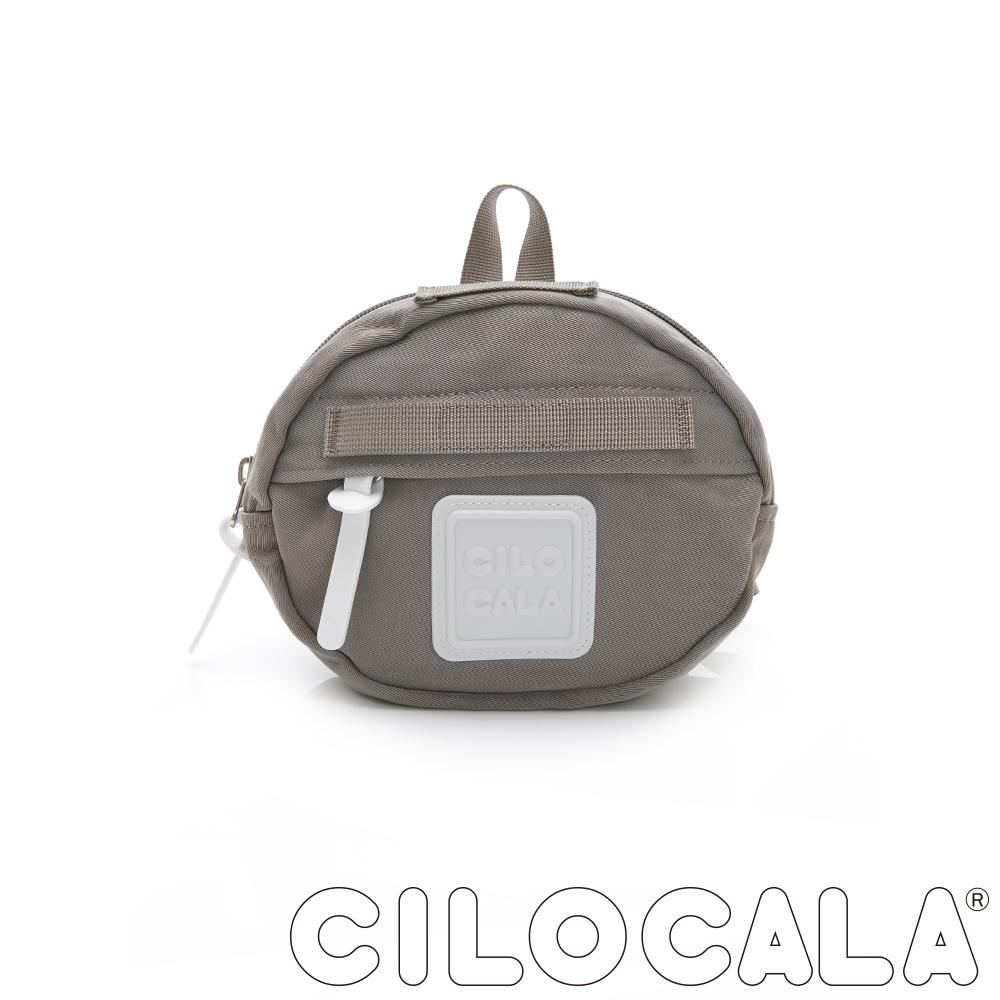 CILOCALA 亮彩尼龍防潑水MINI TAMAGO側背包(小) 灰色
