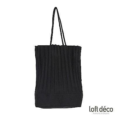 [絕版暢貨] Loft Deco | B.Pleat | 單肩包