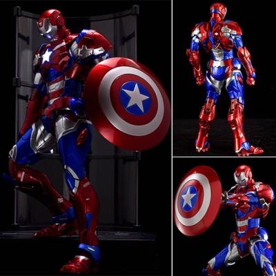 千值練 Marvel 可動完成品 鋼鐵人 鋼鐵愛國者 SDCC限定(15Y+)