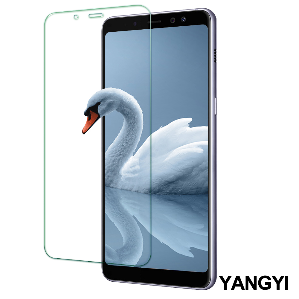 揚邑 Samsung Galaxy A8+ 2018 鋼化玻璃膜9H防爆抗刮防眩保護貼