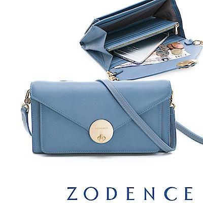 ZODENCE Traveler系列義大利牛皮可拆式轉扣兩用包 天空藍