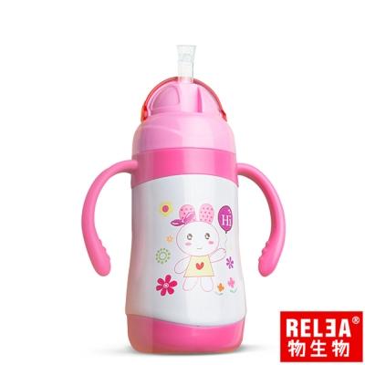 香港RELEA物生物 300ml嬰幼兒學飲兩用不鏽鋼保溫杯(羅莉粉)