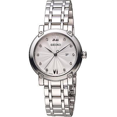 SEIKO 小資完美時尚腕錶(7N82-0JM0S)銀/31mm