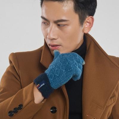 Seoul-Show-男女仿羊絨保暖針織觸控手套-湖藍