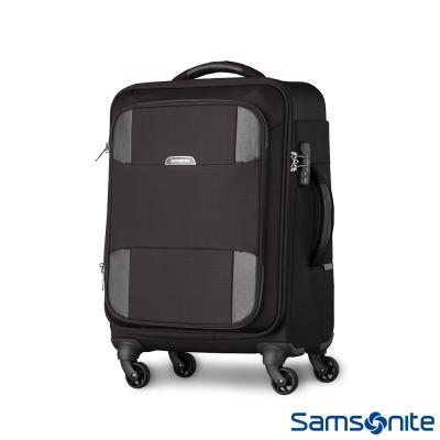 Samsonite-新秀麗-21吋VOX-靜音輪
