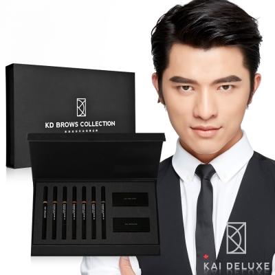 KAI DELUXE 型色大師 專業特調眉部造型禮盒(7色眉筆+2款眉粉)
