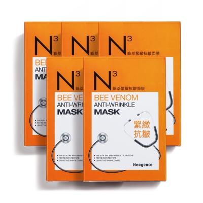 Neogence霓淨思 N3蜂萃緊緻抗皺面膜10片/盒★5入組