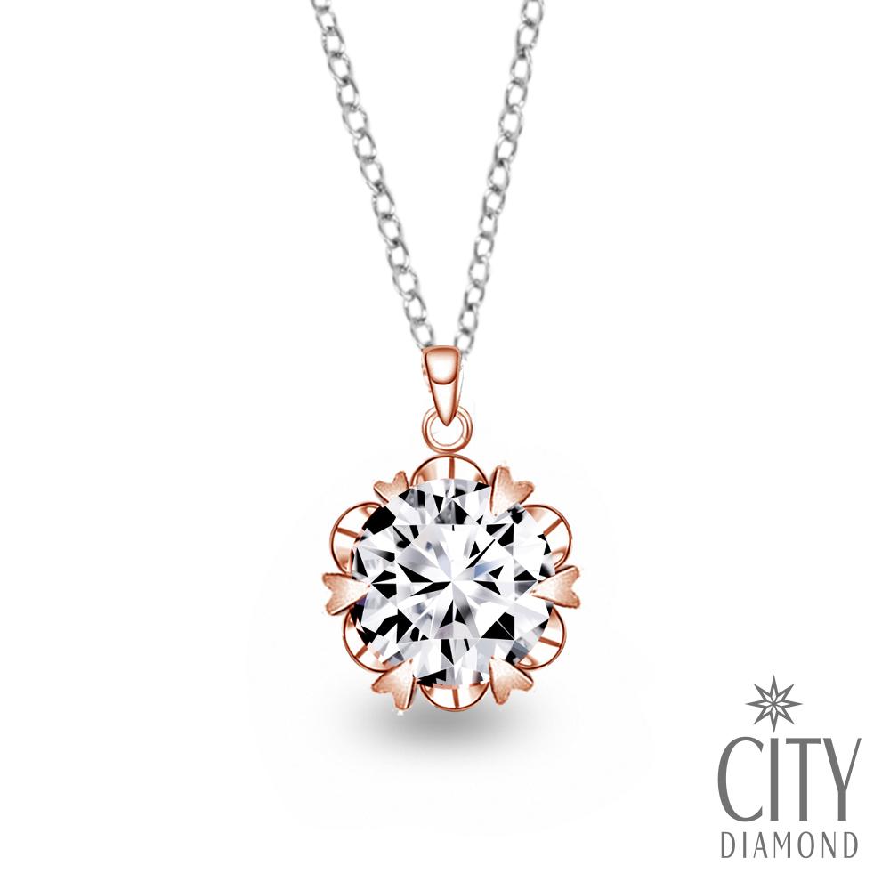 City Diamond引雅【巴黎花都】30分玫瑰金鑽墜 @ Y!購物