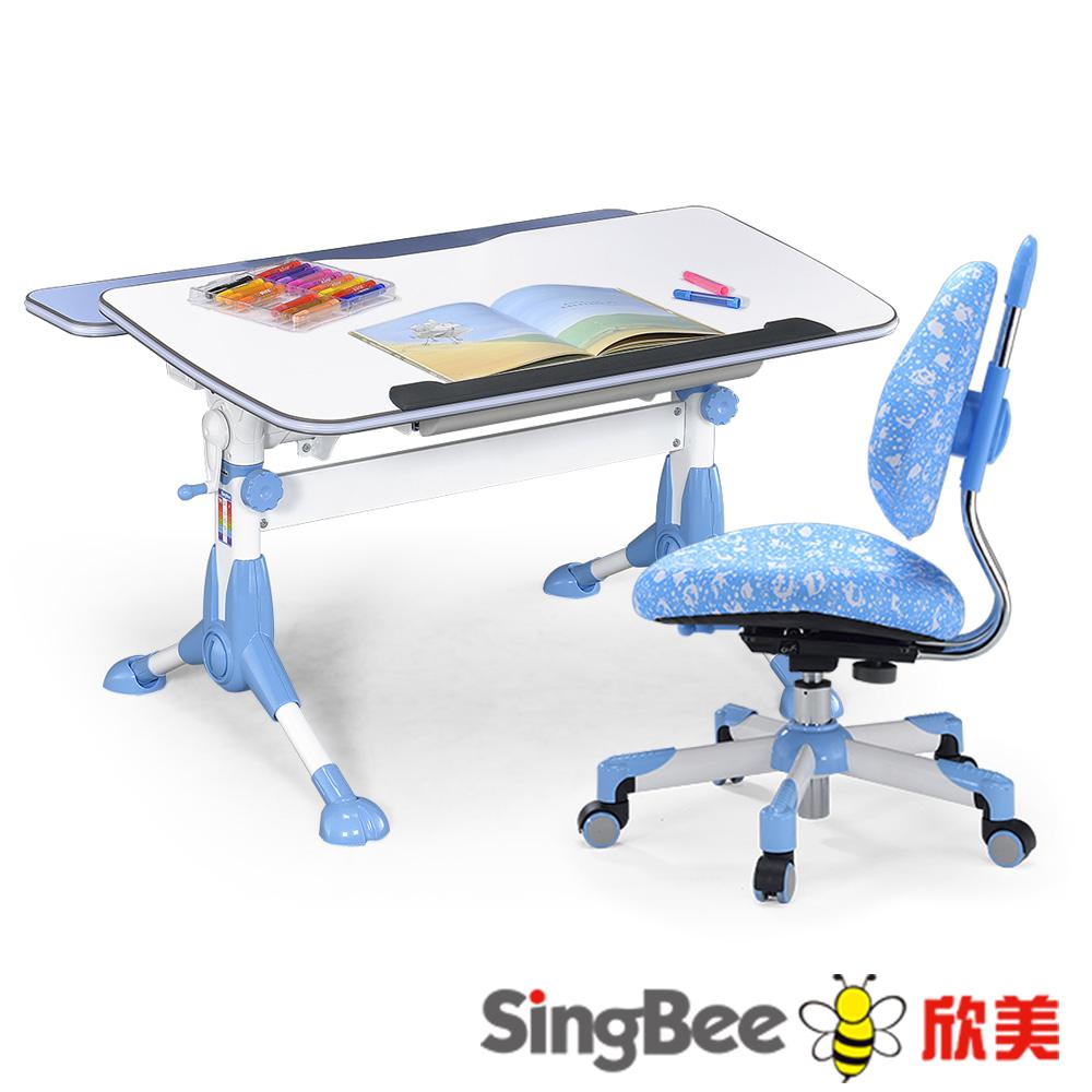 SingBee欣美 小哈佛書桌+137巧學椅-105x75x60cm