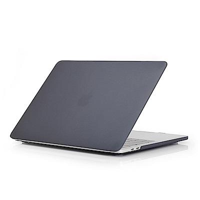 2017New MacBook Pro 13吋 磨砂筆電殼A1706/A1708