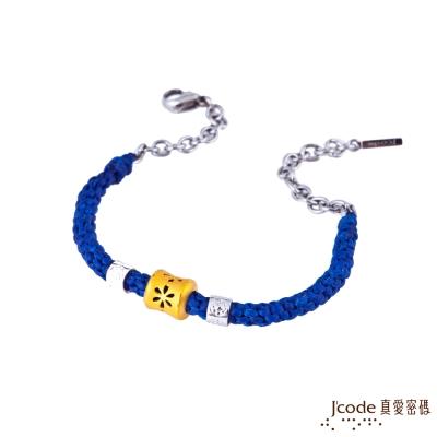 J'code真愛密碼 煙花黃金/純銀編織手鍊-藍