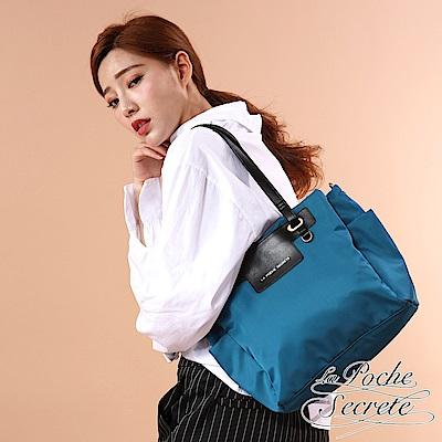 La Poche Secrete 輕盈時尚簡約尼龍配皮肩背大方包-湖水藍