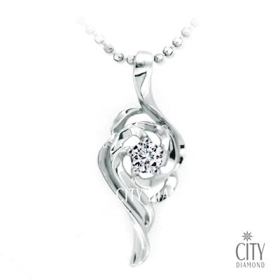 City Diamond Bijou系列0.12克拉H&A鑽墜-WD2390