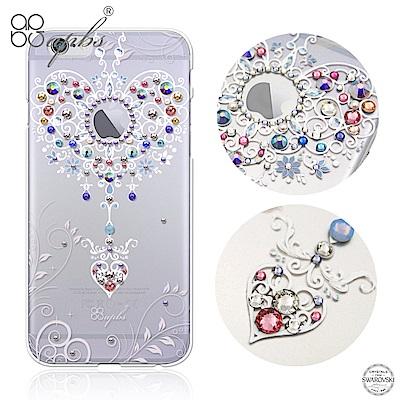 apbs iPhone6s/6 4.7吋 施華洛世奇彩鑽手機殼---永恆愛鍊